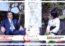 Team's Agenzia Macoratti sbarca in TV su Canale 10!